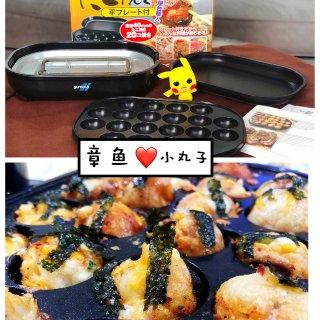 日式双层章鱼小丸子烧烤盘- 室内烧烤欢乐多