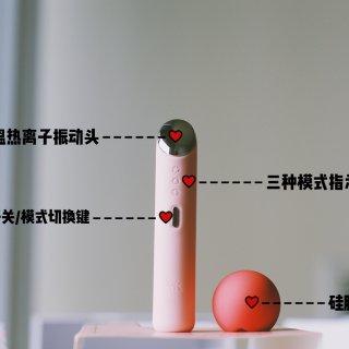 微众测 | 超便携又好用的美眼仪!