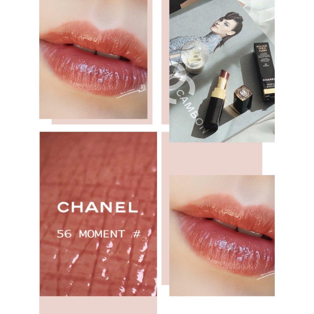 Chanel 宝藏奶茶色 No. ...