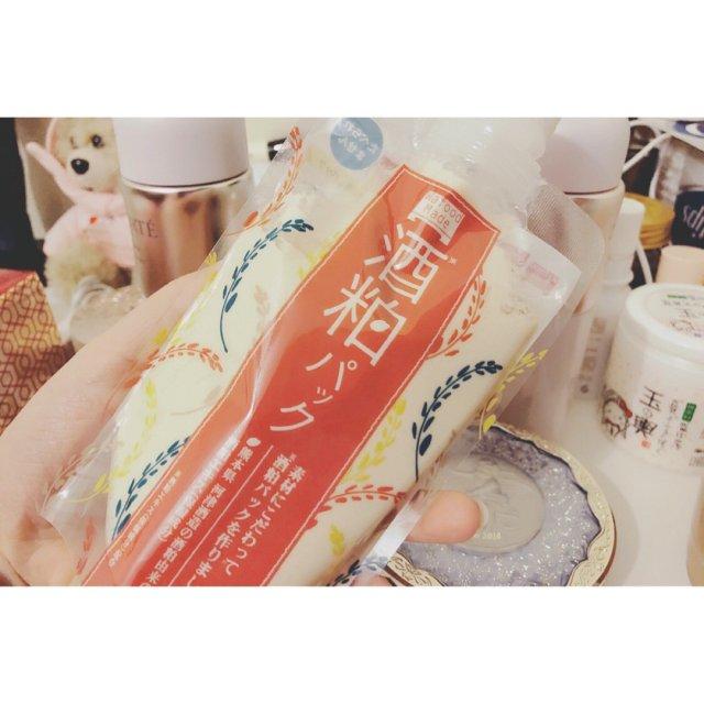 💛日本𝗣𝗗𝗖 | 🔥超级爆款酒粕面膜