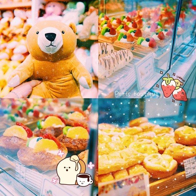 【今日购物】🐻🐻<br /> Ma...