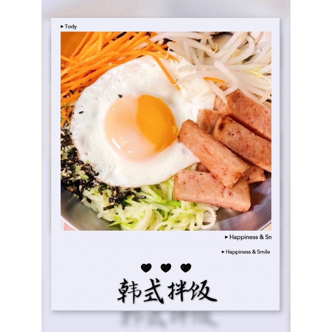 不太正宗的韩式拌饭🇰🇷🍚