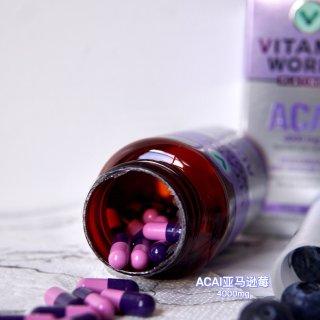 Vitamin World 植物胶囊测评🌳|内在美