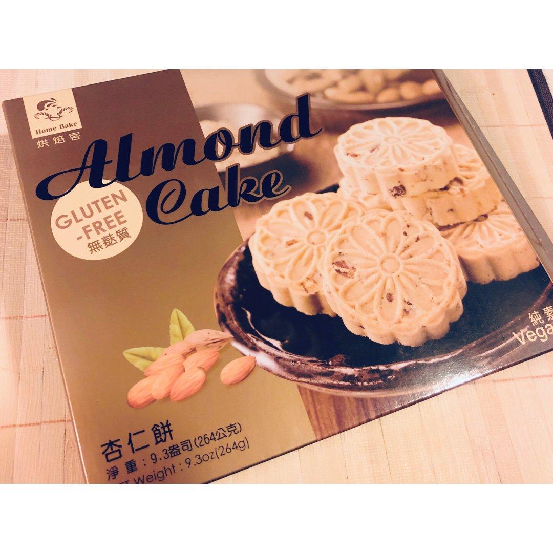 零食|香酥杏仁饼