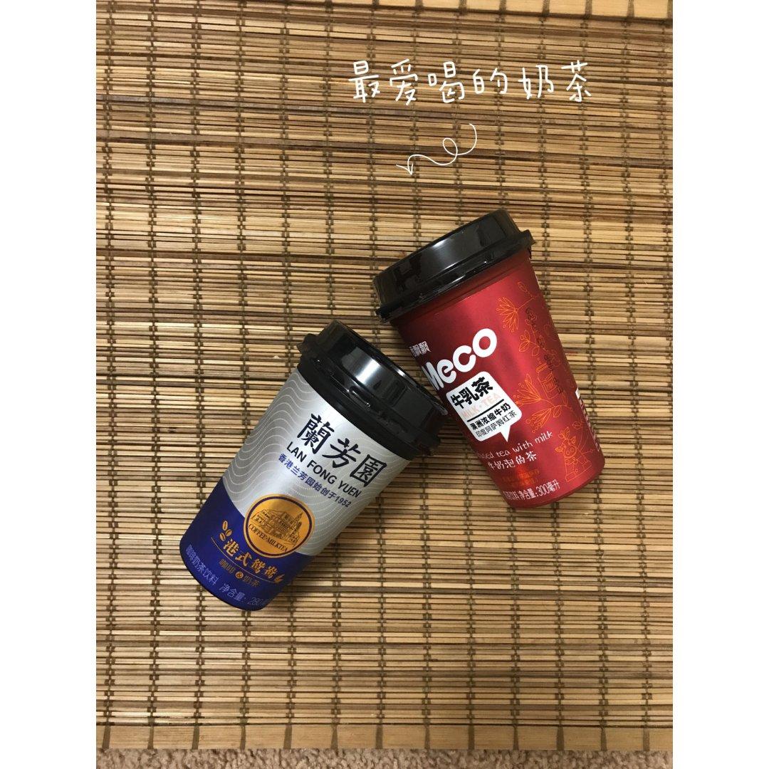 奶茶推荐-最近超迷恋奶茶