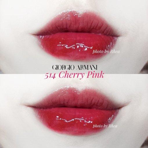 阿玛尼黑管秋季限量514Cherry Pink试色