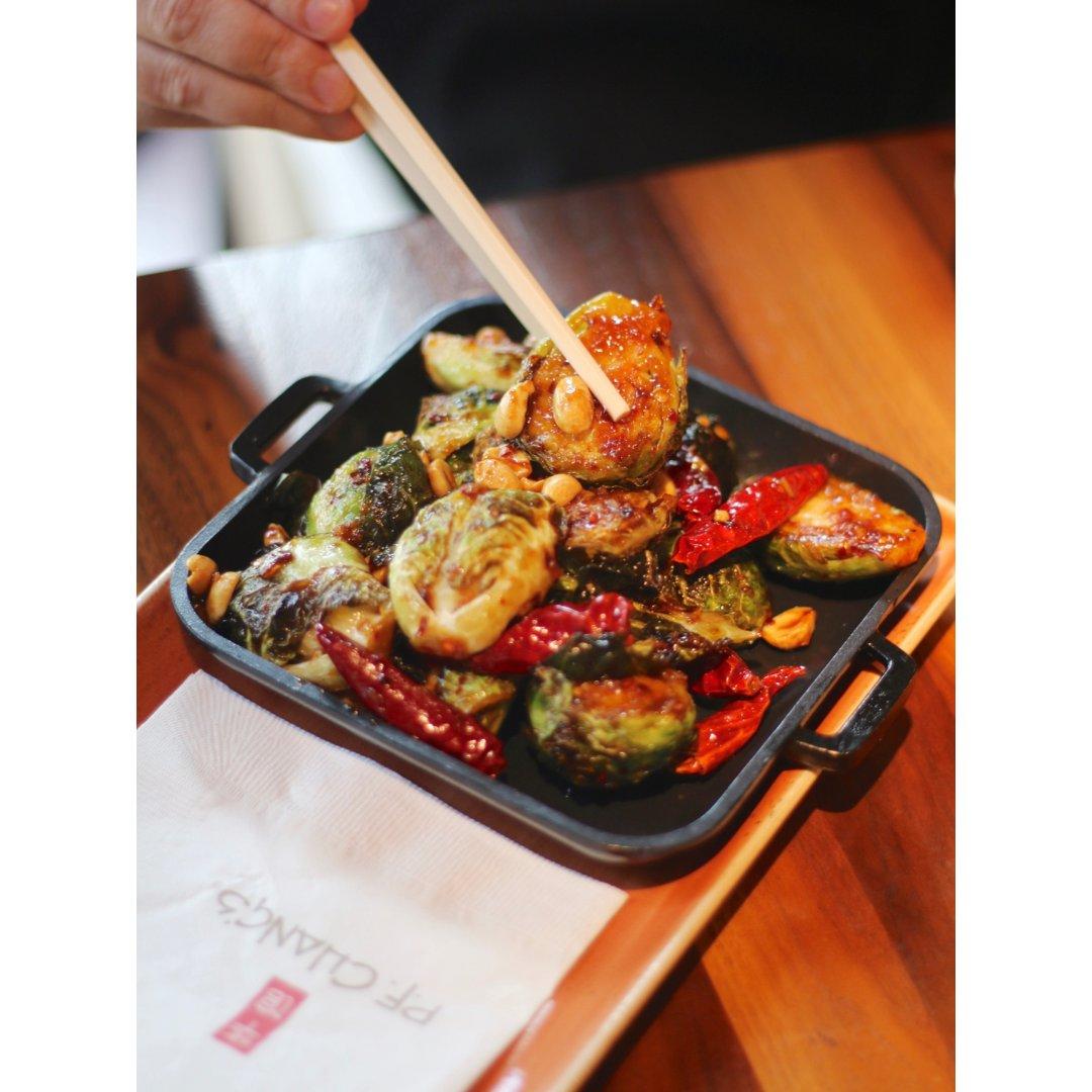 P.F.Chang's, 美式快餐之光