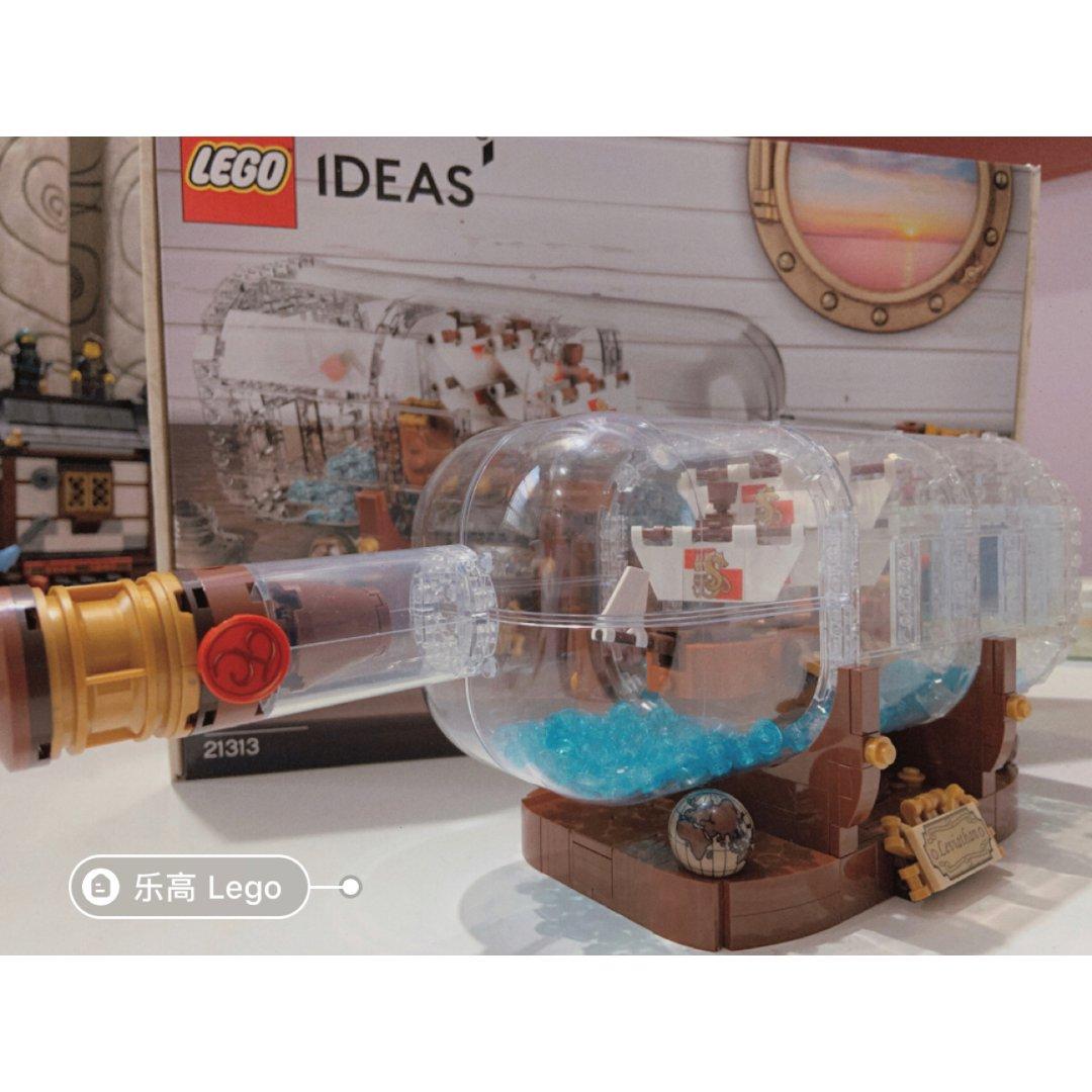 LEGO Ideas ~~瓶中船🚢
