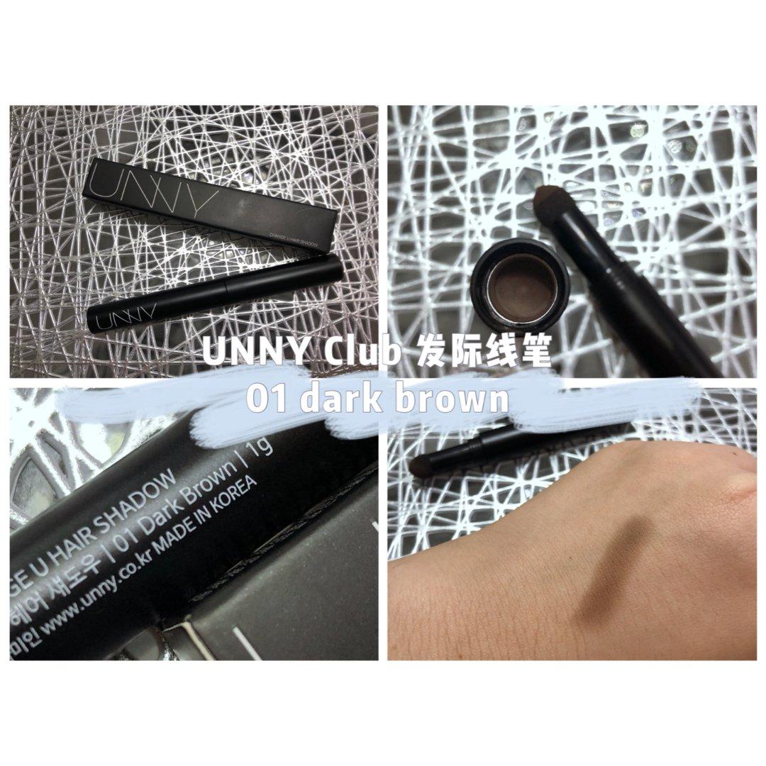 澳洲11.11 UNNY Club发际线...