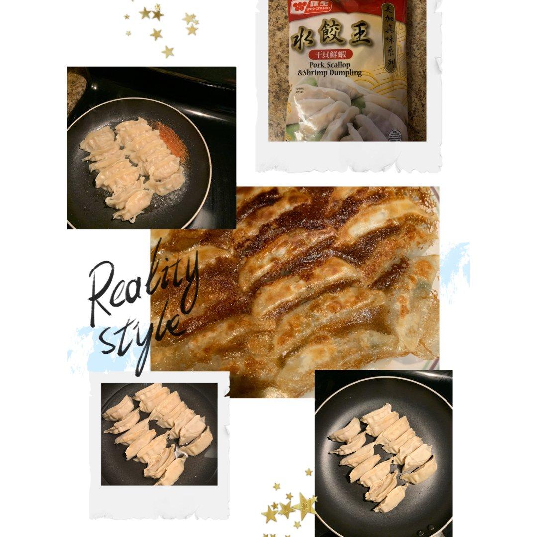 晚饭煎饺🥟