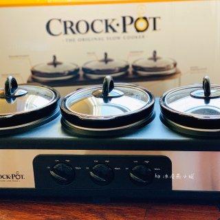微众测 | 一锅三吃的Crock·Pot慢炖锅 懒人福音
