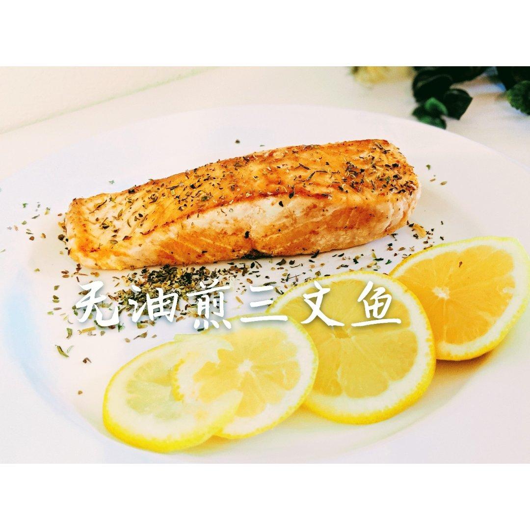 #低脂营养健康菜| 不用油煎的Fa...