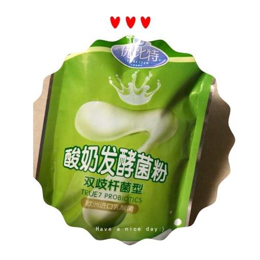 解锁炖盅新功能||在家轻松做酸奶