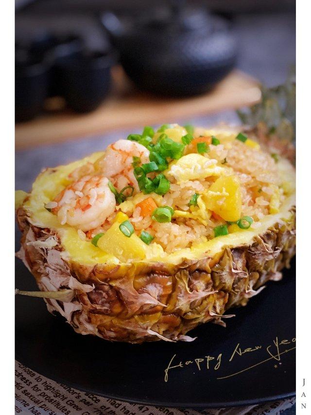 年味 |菠萝虾炒饭