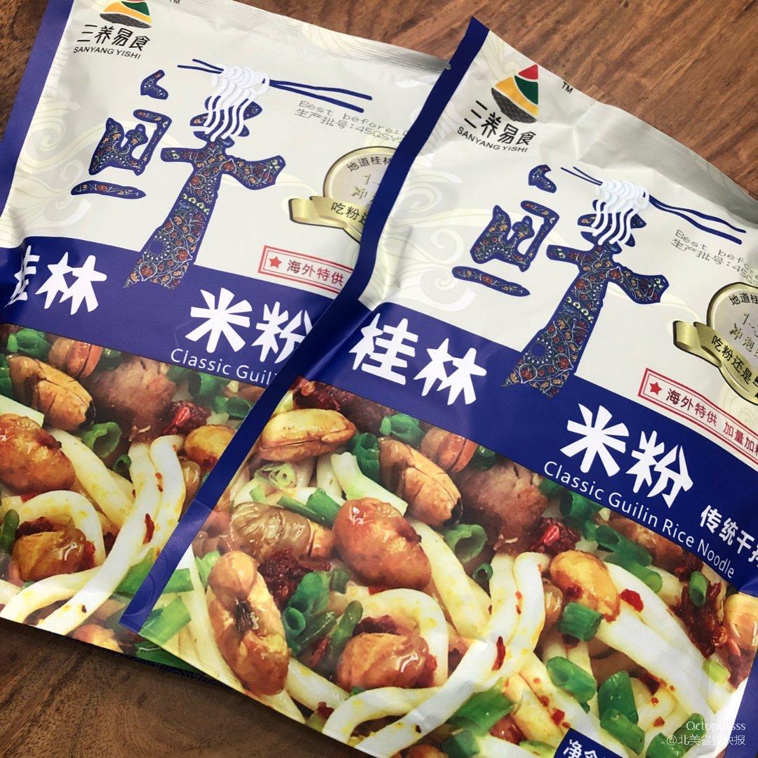 中超速食| 桂林米粉干拌