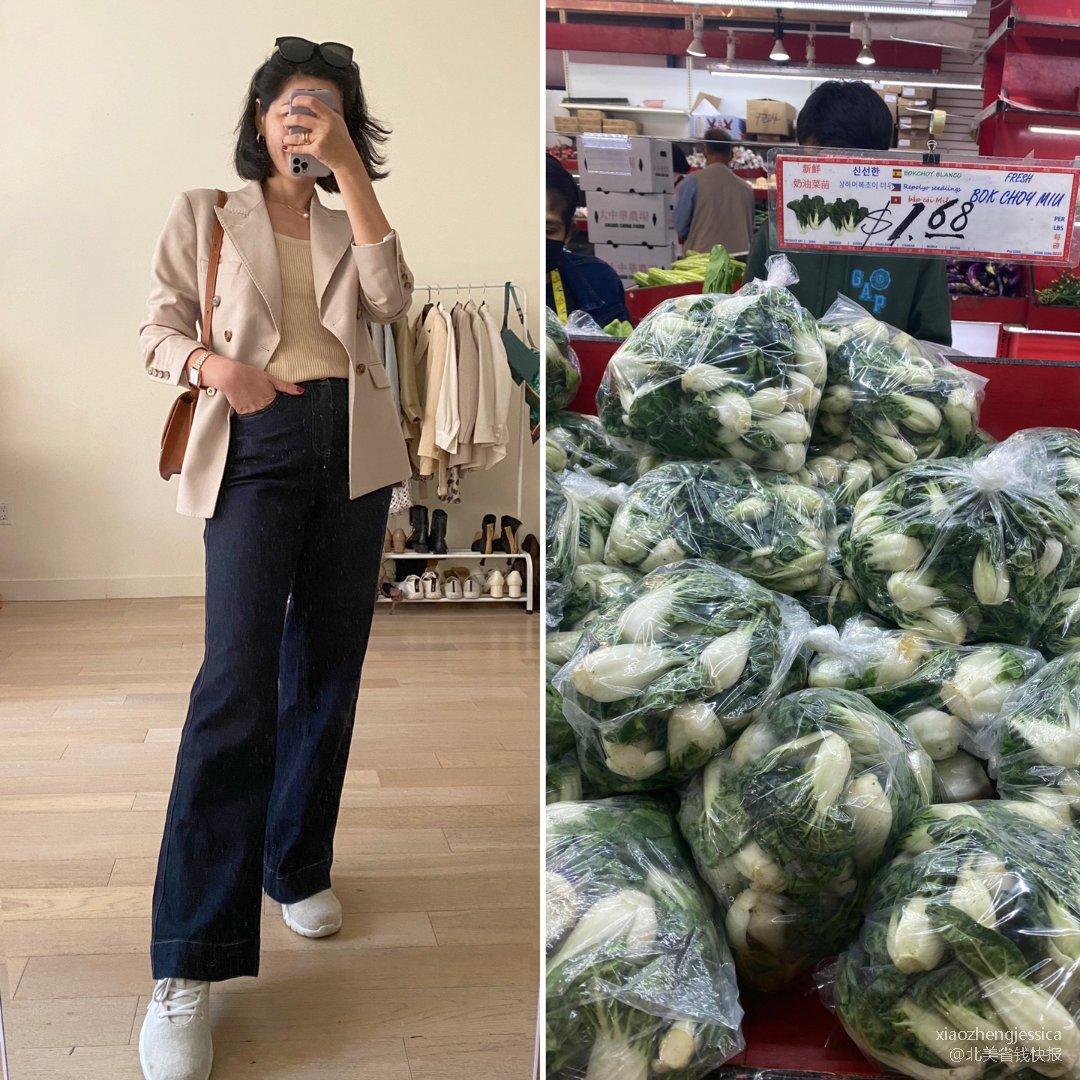 小郑OOTD  | 穿西装去买菜