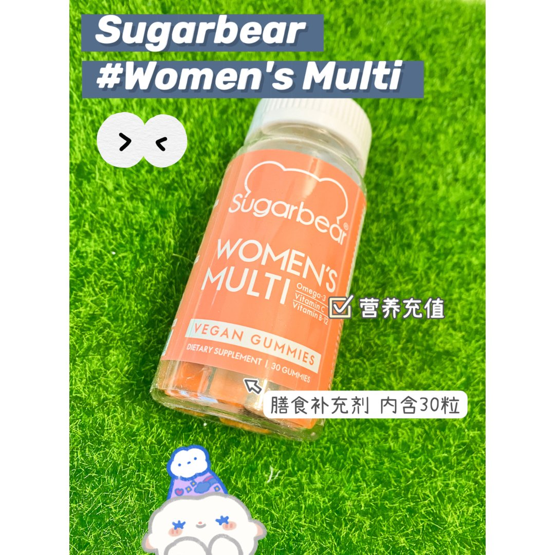 Sugarbear|草莓味的小熊软...