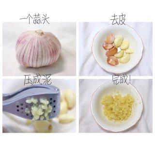 🧸减肥餐打卡Day 15 | 巨嫩の蒜香...