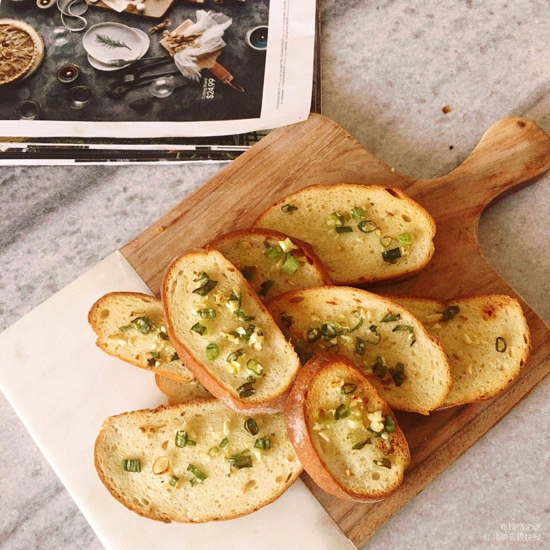 🌿空气炸锅版 | 蒜香面包片