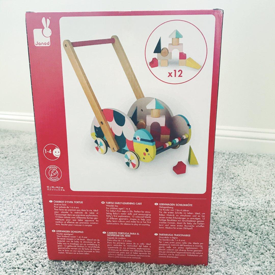 宝宝木制玩具推荐#4