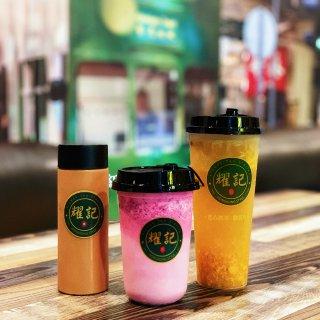 一秒回到香港🇭🇰 跟我一起來嚐嚐耀記港式奶茶小吃吧✨