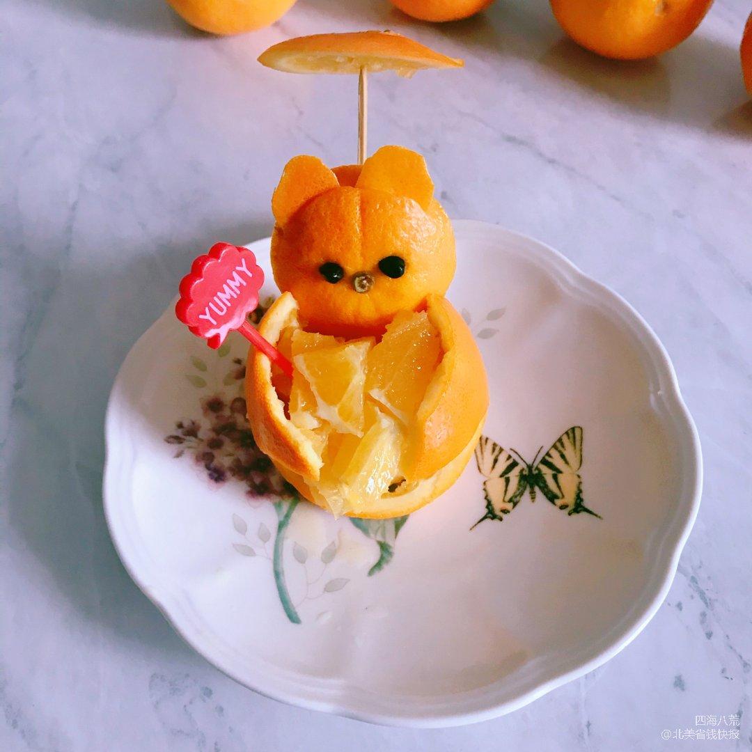 """是心想事成的""""橙""""🍊"""