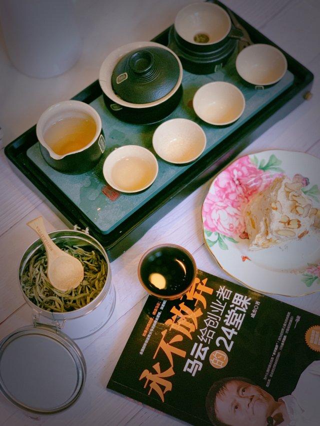 Best leaf tea ,让你...