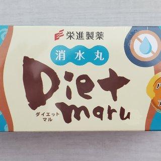 Diet maru 消水丸