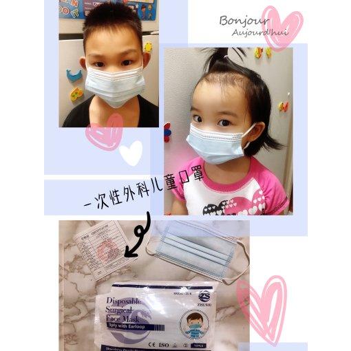 儿童防疫礼包|亚米与你一起守护孩子们的安全