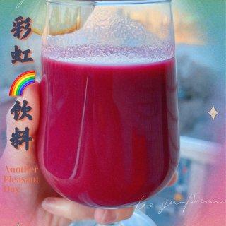 四月🍹补元气的多维🌈彩虹饮料喝起来!...