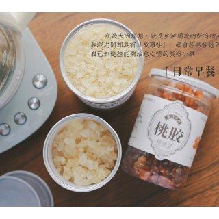 珍缘堂,桃胶,皂角米,雪燕