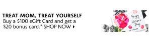 買$100禮卡免費送$20禮卡Sephora電子禮卡