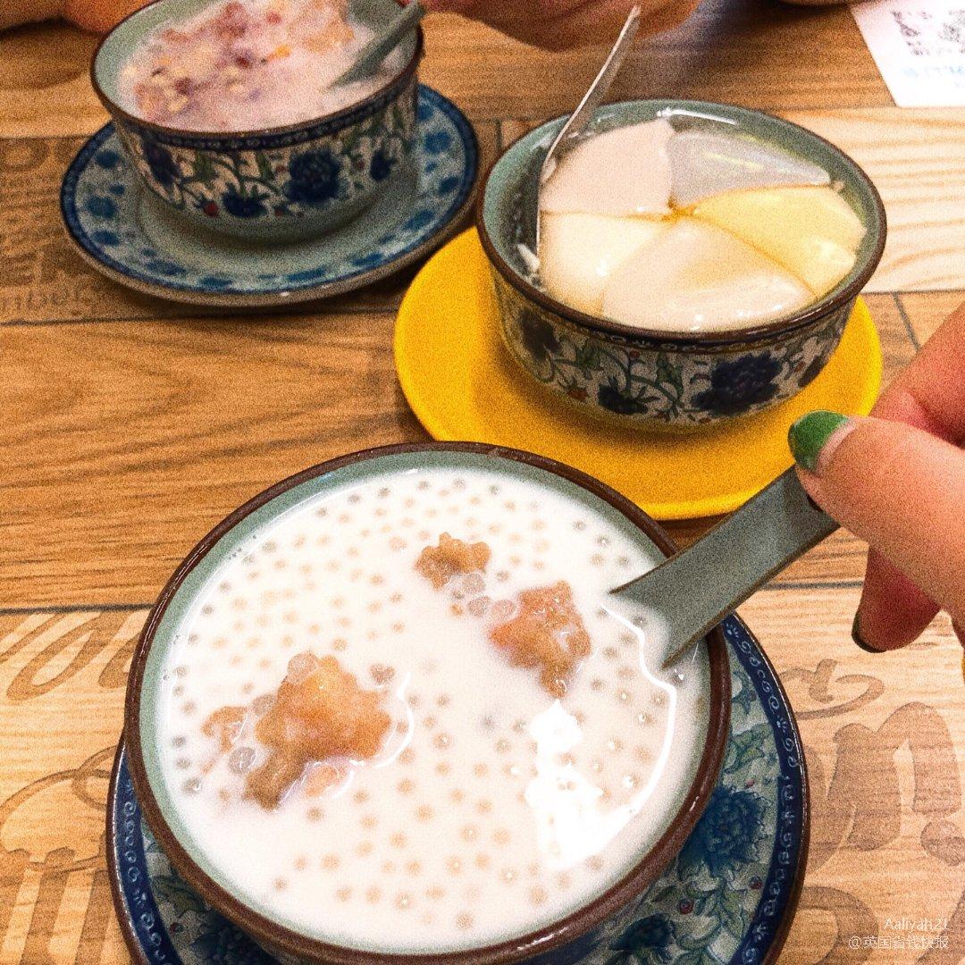 去年此时的我在广州喝早茶赏美景...