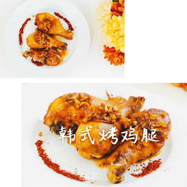 #下饭神器| 韩式辣烤鸡腿,要多少...