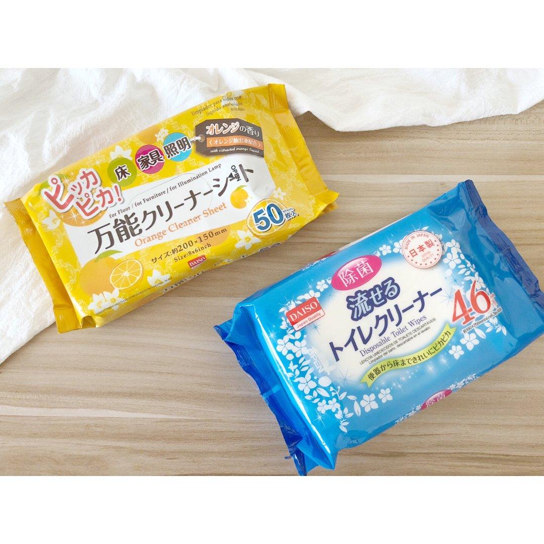 Daiso清洁湿巾