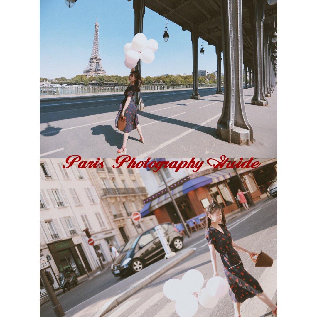 巴黎旅行   🍑最爱冷门拍照地推荐