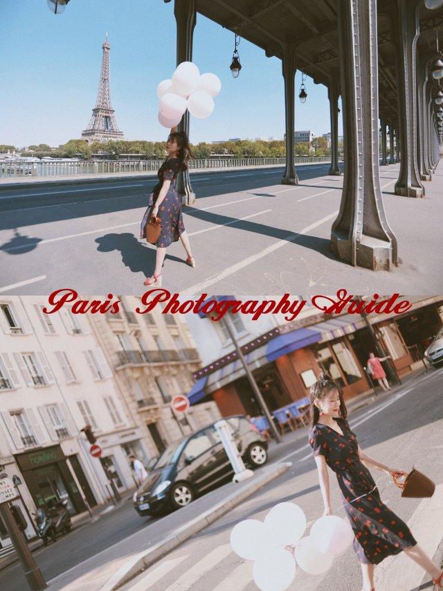 巴黎旅行 | 🍑最爱冷门拍照地推荐