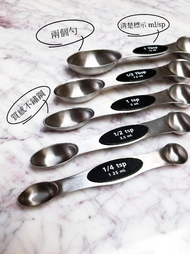 【廚房好物推薦】雙邊不鏽鋼湯匙量杯