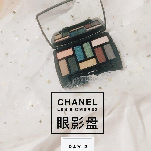 美容品挑战第2天<br /> H....