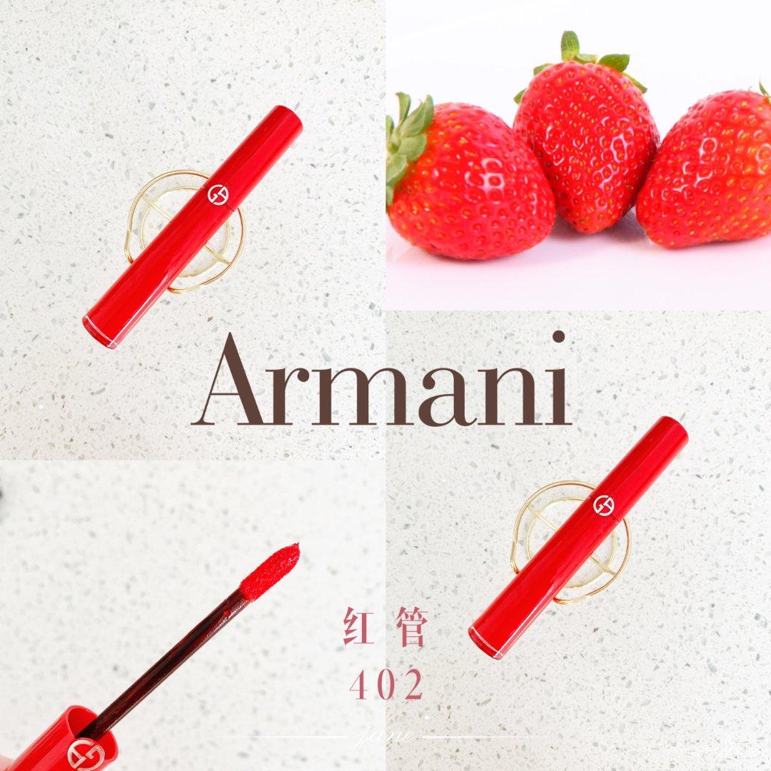 阿玛尼唇釉 | 红管、黑管你pic...