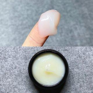 美妆 ARgENTUM净颜银蜜卸妆膏🤎...