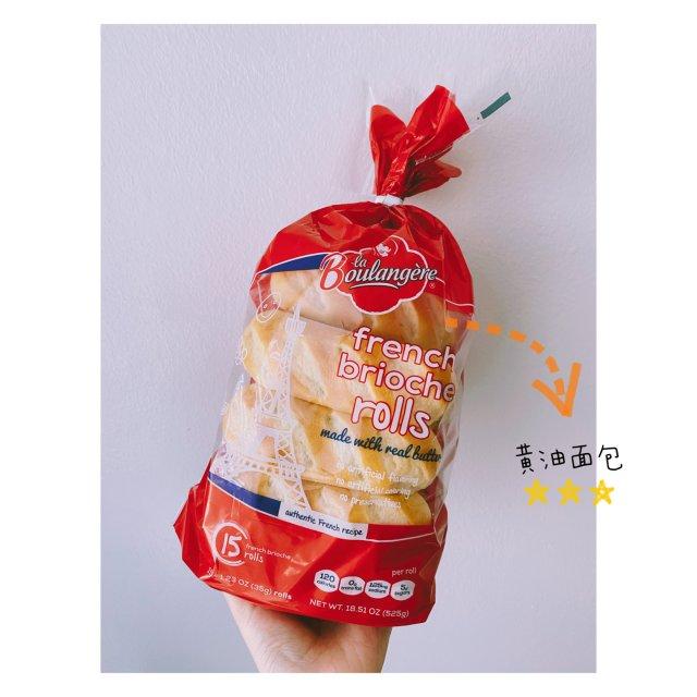 Costco黄油🍞面包