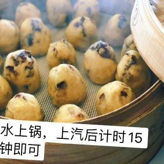 奶香味十足的【红枣小窝头】#食谱#...