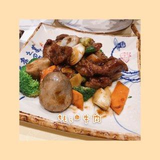 【伦敦探店】锦里 中国城里的中餐馆...