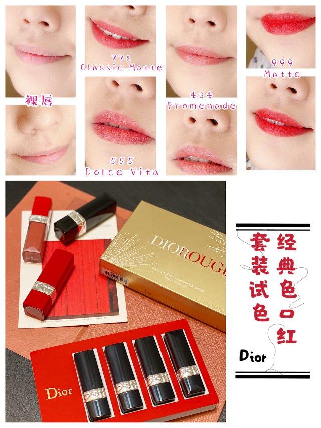 Dior经典色口红 季节限量套装 ...