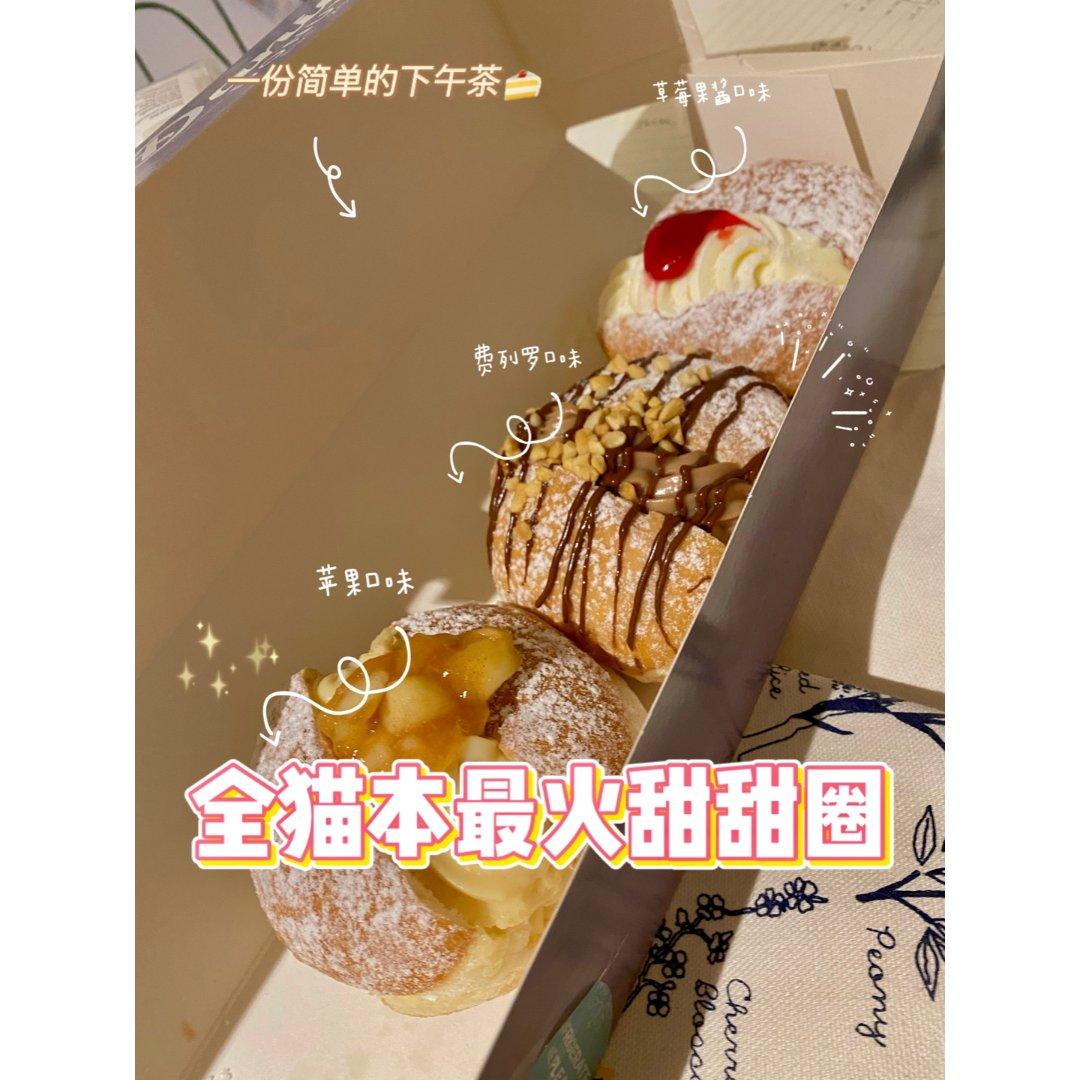 24h营业 全猫本最🔥有超可爱周边的甜甜...