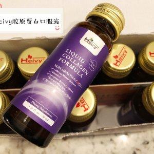 胶原蛋白口服液 蓝瓶 30瓶装