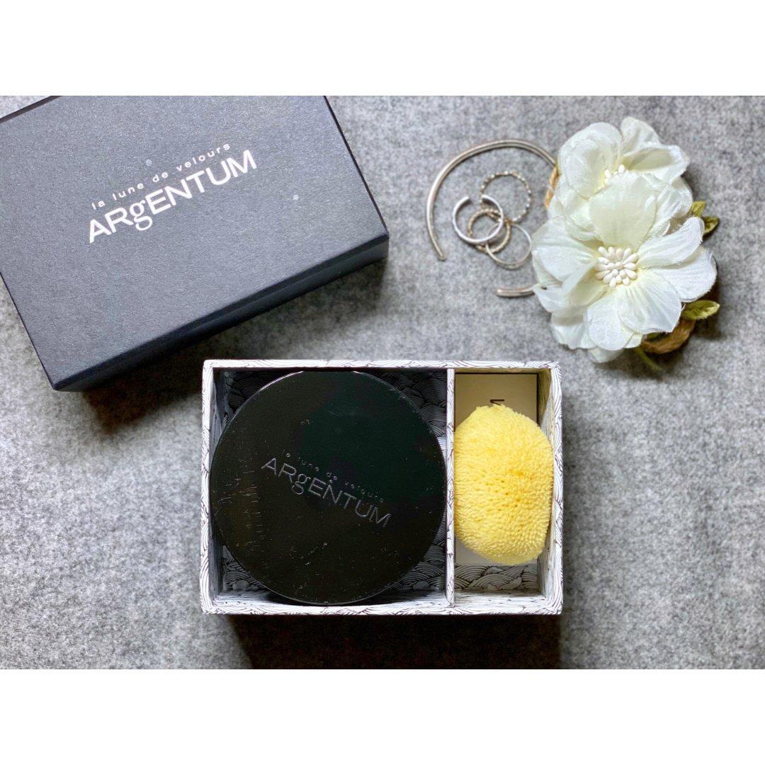 美妆|ARgENTUM净颜银蜜卸妆膏🤎