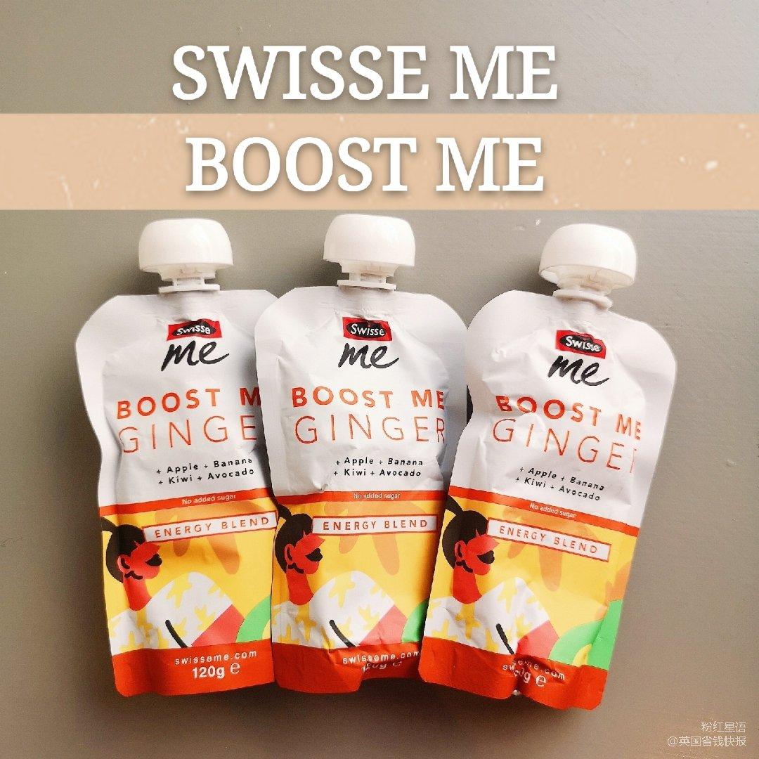 Suisse Boost Me 水果奶昔...