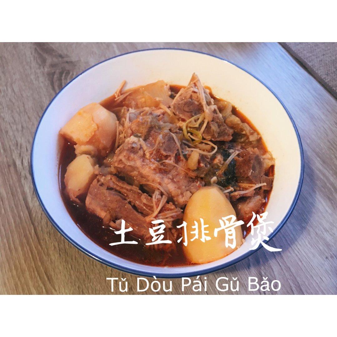 贝贝小厨·土豆排骨煲
